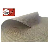 Мембрана гидроизоляционная ветрозащитная FASBOND (А) 70 м2