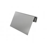 Планка стартовая цоколь металл 2,5 м ИГ